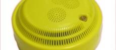 Извещатель пожарный газовый автономный ИП 401-12Т